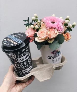 Цветы и Кофе Хорошему человеку
